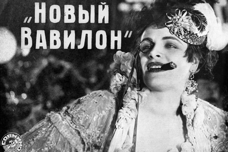 Silent movie New Babylon 1929